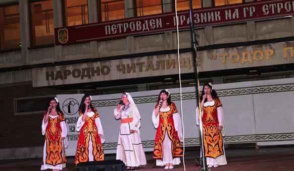 Петровден - честване на празника на град Етрополе