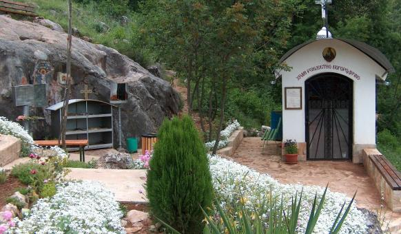 Местност Богородична стъпка, Забележителности Старозагорски минерални бани